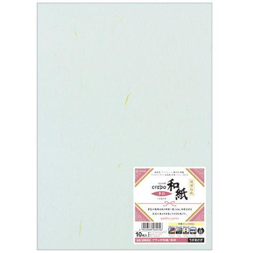 ヒサゴ クラッポ和紙 多彩 A4 うすあさぎ 1冊(10枚)
